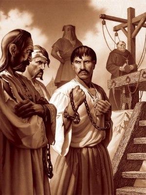 Суди і покарання у козаків