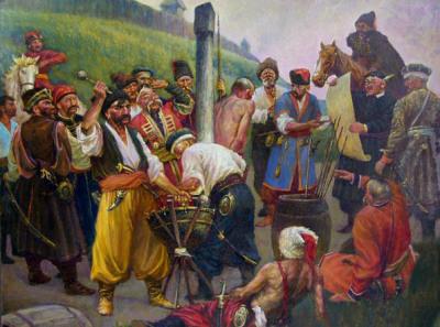 Козацький суд