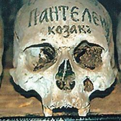 череп монаха