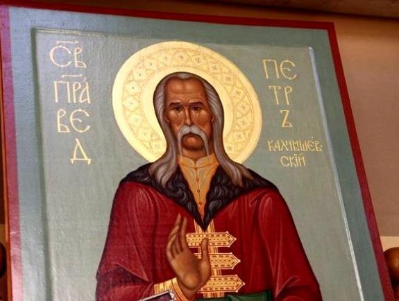 petrkalnishevskiy2a